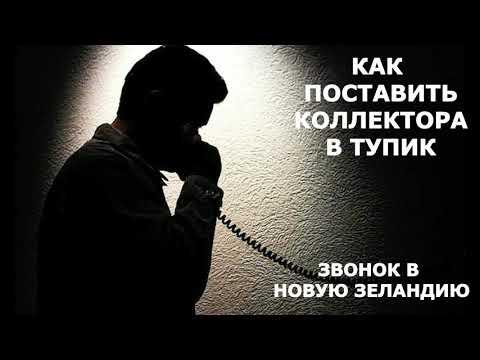 Как поставить коллектора в тупик../Олег Бор