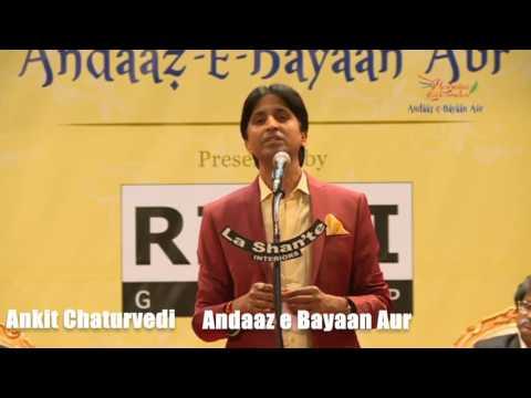 20. K V (Part 4) – Mera Khayal Teri - Andaaz-E-Bayaan-Aur Mushaira 2016 – 4K & HD