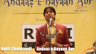 20. Kumar Vishwas (Part 4) – Mera Khayal Teri - Andaaz-E-Bayaan-Aur Mushaira 2016 – 4K & HD