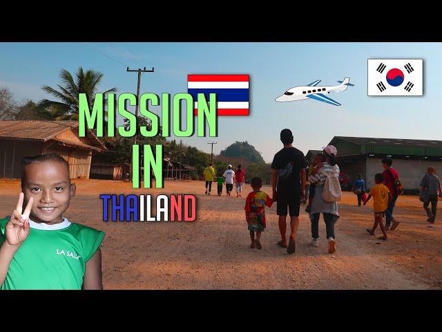 MISION en TAILANDIA (Subtítulos en español. ENCIENDELOS!!!!)