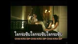 [Karaoke] Alize - ความคิดถึงทำให้เรา...