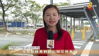 马国10月起落实外国车辆入境准证措施