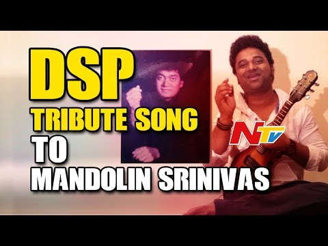 Gurave Namaha Song by Devi Sri Prasad    Tribute to Sri Mandolin Srinivas    NTV