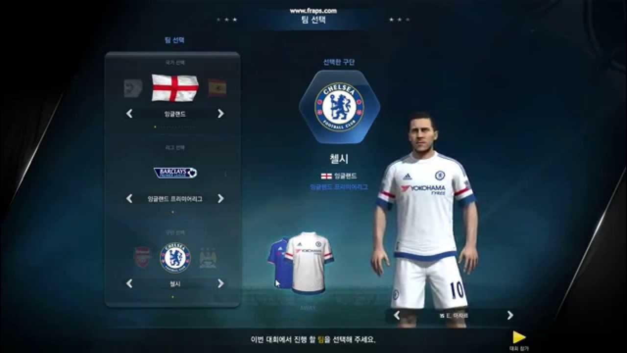 Fifa Online 3  E0 B8 8a E0 B8 B8 E0 B8 94 E0 B8 97 E0 B8 B5 E0 B8 A1 Premier League Top Four Roster Update 2015 New Engine