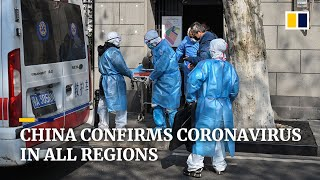 Coronavirus: All Chinese regions confirm cases as infections near 8,000