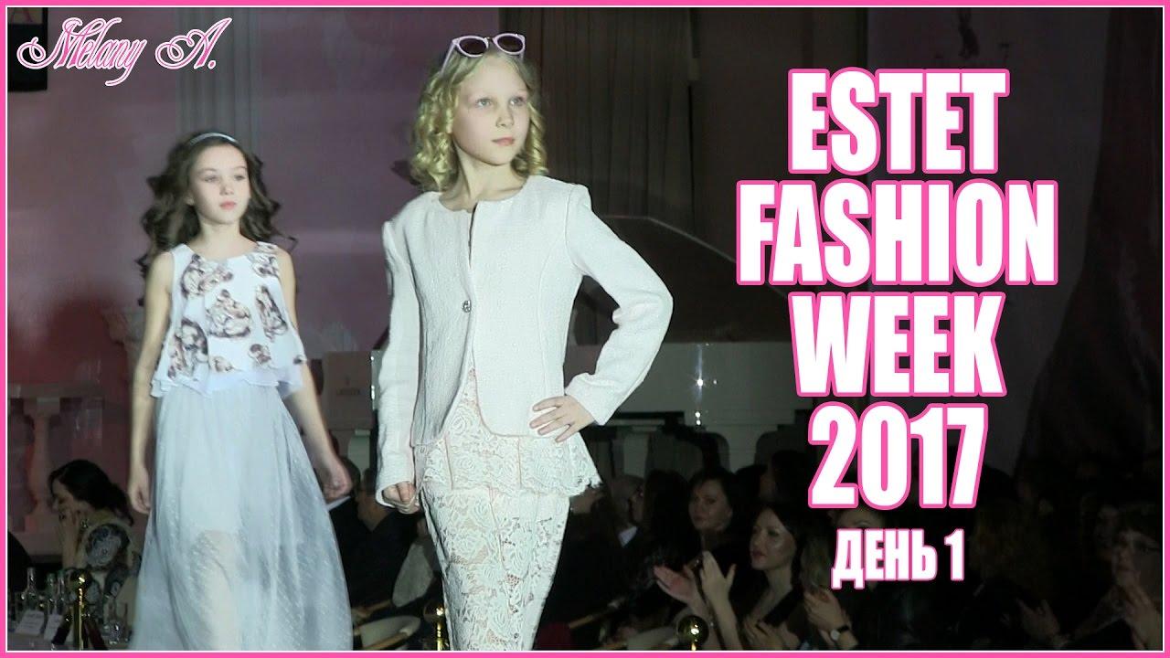 Estet Fashion Week Monnalisa Melanya Youtube