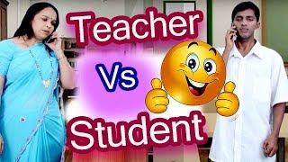 Teacher Student Comedy   बाई मी शाळेतून बोलतोय   Marathi Joke