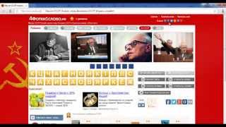 Онлайн игра Мы из СССР