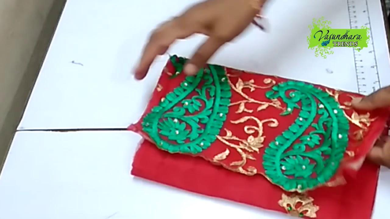 How To Make Handbag At Home With Cloth