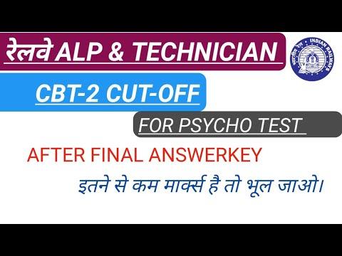 RRB ALP CBT 2 CUT OFF for Pshyco test |RRB ALP Cut Off for CBT 2 |ALP CBT 2 Expected Cutoff