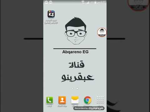 افضل تطبيق لترجمة الكتابة العربيه الي الفرانكو بشكل مباشر عند الكتابة +زخرفة الكتابة حسب رغبتك - 2020 - #