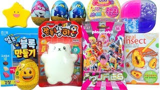 TOYS unboxing, squishy, insect fossil, jelly foam slime, choco lego, kinder emoji, super wings