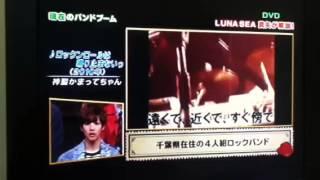 LUNA SEAの真矢さんが2013年バンドブームを予測しています.