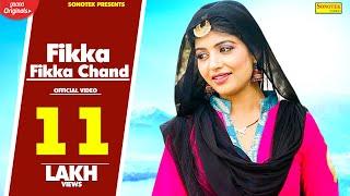 Fikka Fikka Chand   Raj Mawar   Sonika Singh, Ravi Karla   Ajmer Balambhia   Haryanvi Video Song