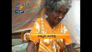 Andhra Pradesh | 22nd April 2018 | 7:30 AM ETV 360 News Headlines