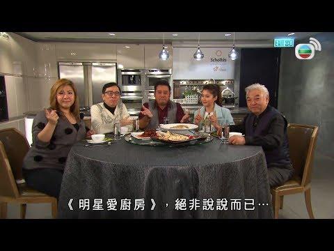 嘉賓 姜大偉 鄭欣宜 蔡國慶@美食薈萃#25