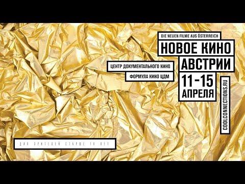 формула кино фестивальный на мичуринском