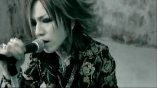 the GazettE - 紅蓮