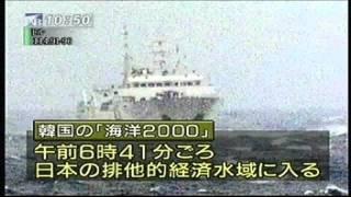 2006年7月5日北朝鮮ミサイル発射の日の韓国