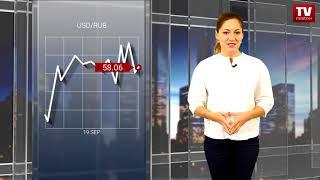 InstaForex tv news: Hurricane Maria shapes market sentimentС (19.09.2017)