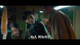 『芳華-Youth-』予告編