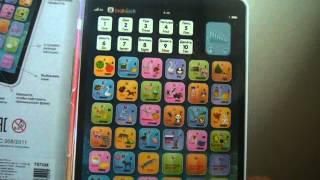 Обучающий планшет Знайка(, 2015-06-09T04:22:02.000Z)