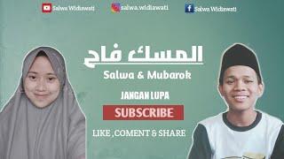 AL MISKUFAH (المسك فاح)- SALWA FT MUBAROK (COVER+ LIRIK)
