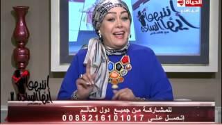 وصلة «ردح» من هالة فاخر للسيدات بسبب «خزين رمضان» (فيديو)