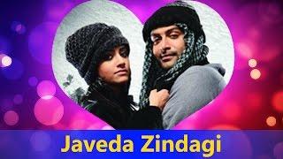 Javeda Zindagi (Tose Naina Lagey) - Kshitij, Shilpa Rao || Anwar - Valentine
