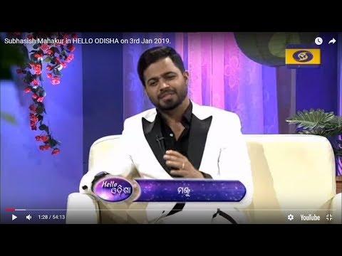 Subhasish Sharma II odia Actor in HELLO ODISHA