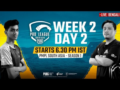 [Bengali] PMPL South Asia Day 2 W 2 | PUBG MOBILE Pro League S1