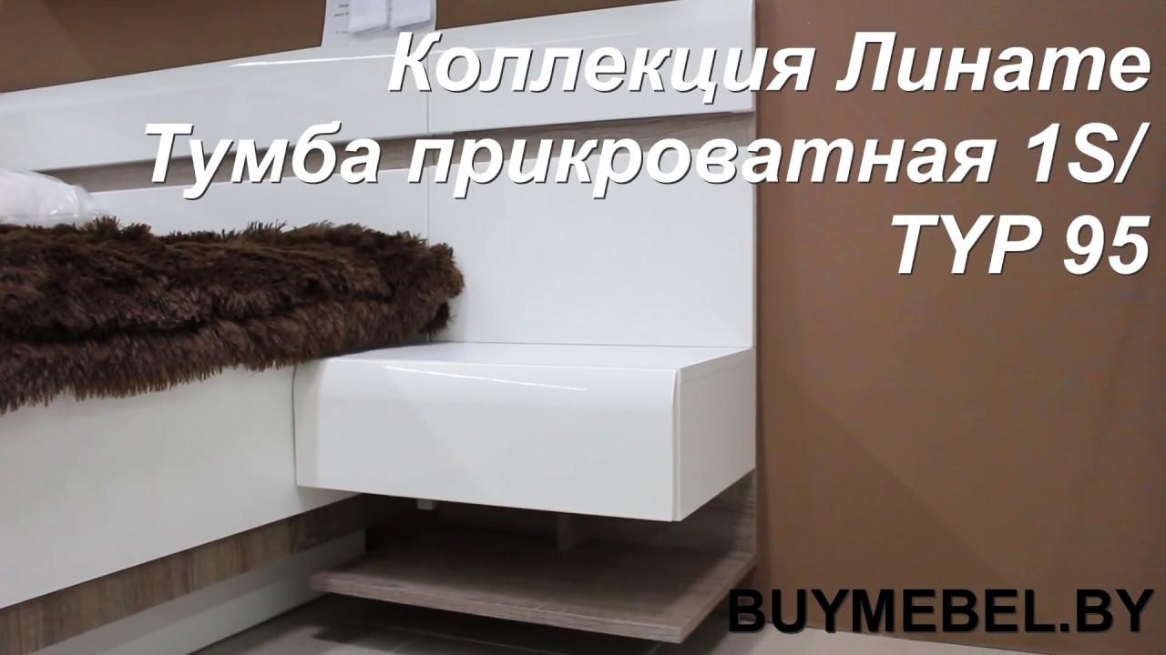Мебельная фабрика ммц, предлагает приобрести полки, зеркала, по оптовым ценам. Звоните: 8 (0176) 540-225.