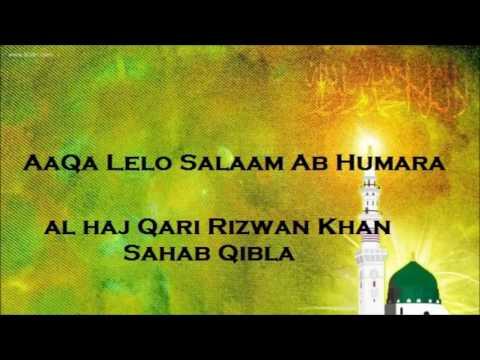 Aaqa Lelo Salaam Ab Humara By Qari Rizwan Khan...