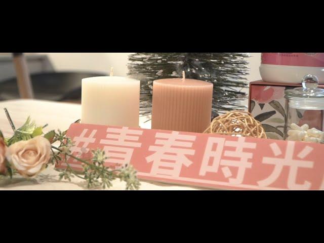 燕窩膠原蛋白x手作課程【聖誕香氛蠟燭】