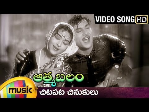 Chitapata Chinukulu Song | Aatma Balam Songs | ANR | Saroja Devi | KV Mahadevan | Mango Music