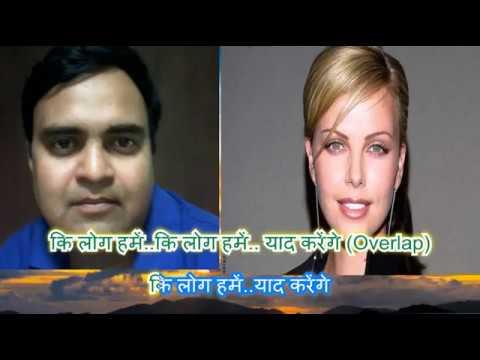 Hum Tumeh Itna pyar karenge karaoke only for male singer by Rajesh Gupta