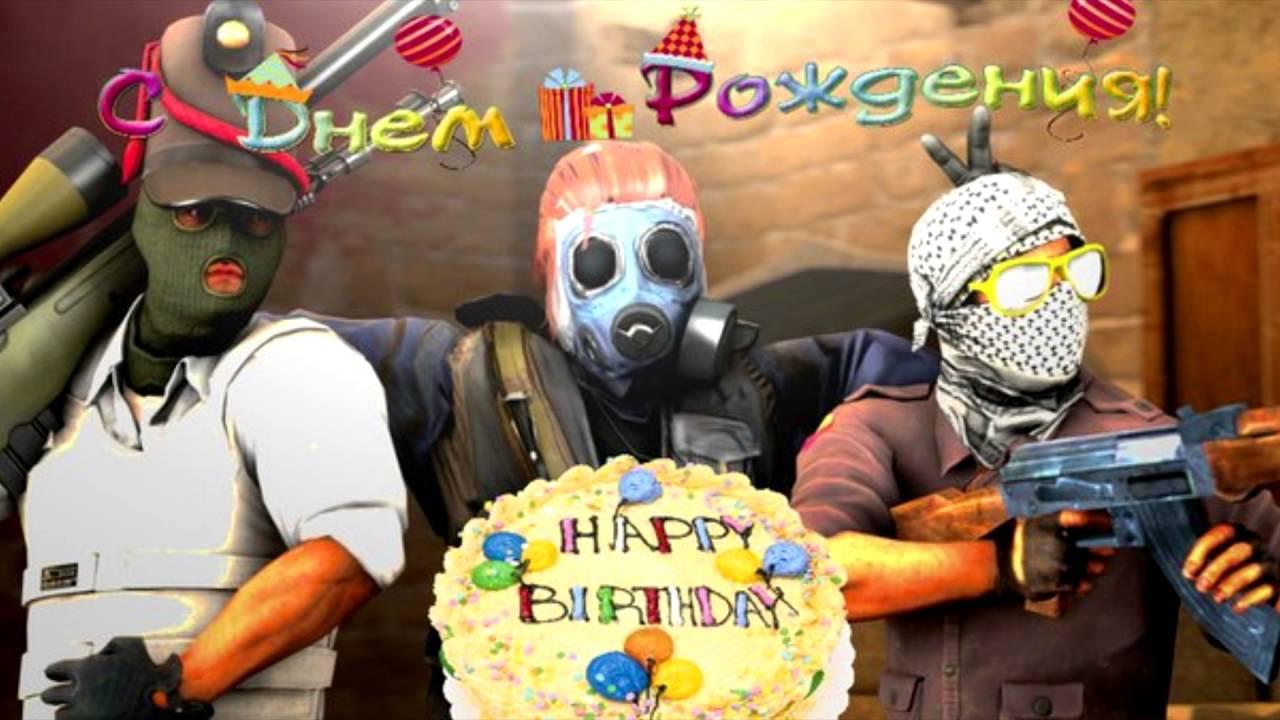 придания ткани игровое поздравление с днем рождения памятка сделана контексте