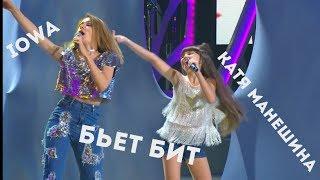 """Катя Манешина и группа IOWA """"Бьет бит"""", Рождественская Песенка Года"""