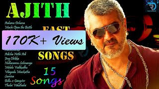 Ajith Fast Beat | Jukebox | Kuthu Songs | Rap Songs | Tamil Hits | Tamil Songs | Non Stop