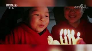 《听我说谢谢你》和原唱李昕融一起唱起这首温暖人心的歌、跳起这支打动人心的手势舞吧!|CCTV少儿
