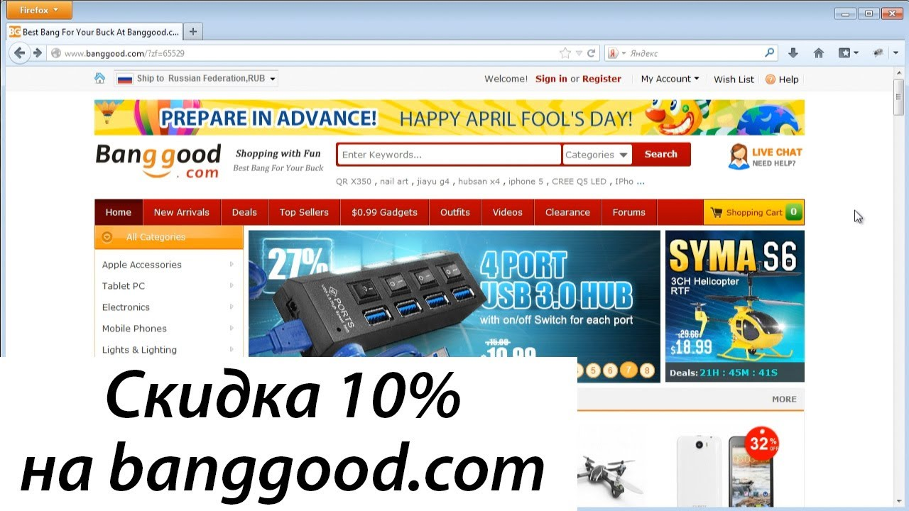 СКИДКА 10$ на banggood com! Как покупать на банггуд дешевле !