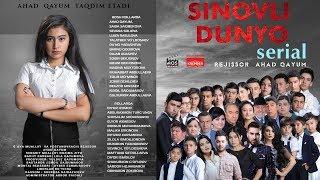 Sinovli dunyo (o'zbek serial) | Синовли дунё (узбек сериал) 9-qism