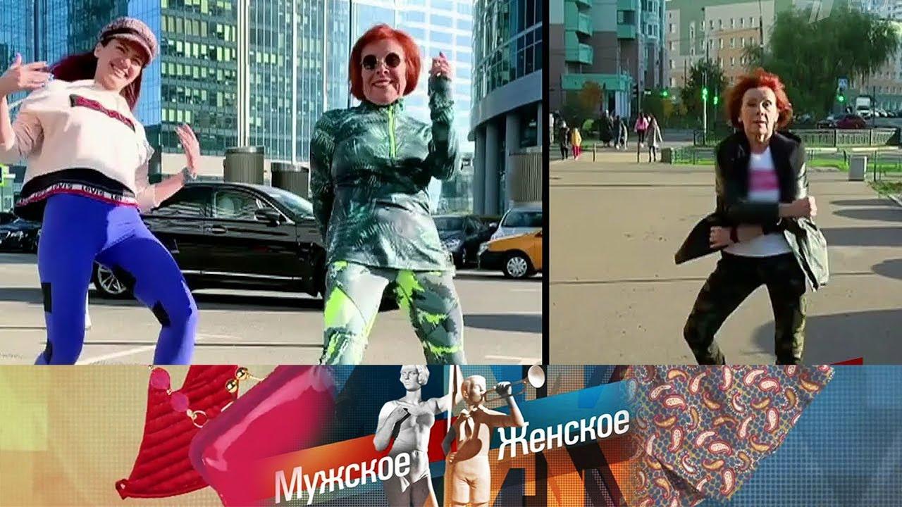 Бабули хайпанули. Мужское / Женское. Выпуск от 18.01.2019