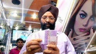 انخفاض الروبية الهندية إلى أدنى مستوياتها - economy