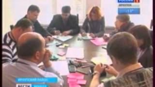 выпуск 15 30, 28 11 2011    Вы смотрите канал  vesti irk ru    Вести Иркутск    Видео на RuTube