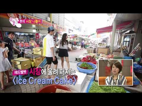 [Filming Site of We got married] JOY & Yook Sung Jae Onyang market 조이&육성재 온양전통시장 데이트