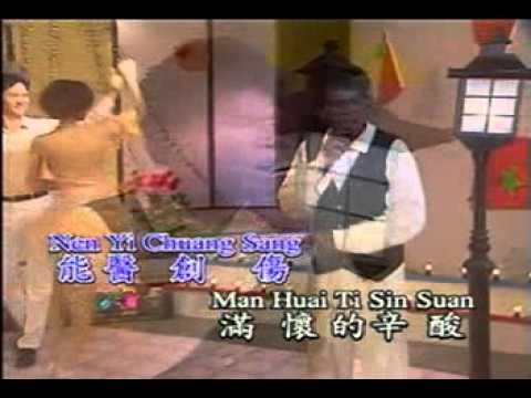 Siau He - Wo Sue Yau Lai An Wei.avi