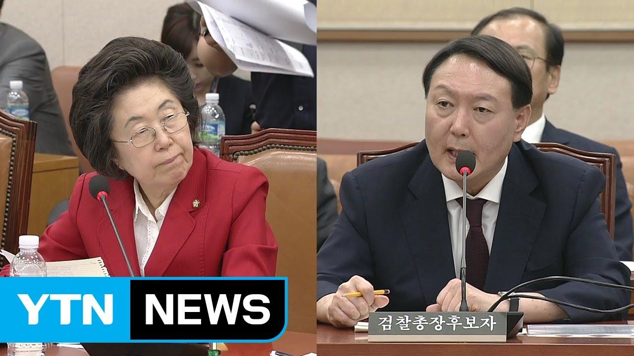 Download 윤석열 검찰총장 후보자 인사청문회 19 / YTN