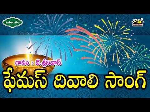 famous-diwali-song-ll-happy-diwali-2015-ll-musichouse27