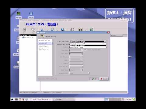 NxP 7.0 Hướng dẫn cài đặt Diskless